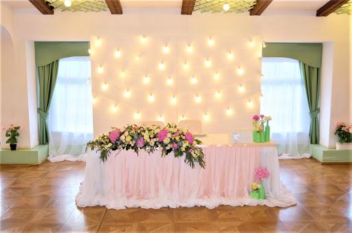 Банкетный зал «Зал «Зеленый»» для свадьбы на природе 2