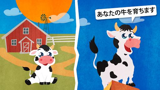 可愛い牛の育成パズルゲーム(カートゥーン)有料版