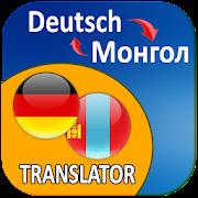 German Mongolian Translator
