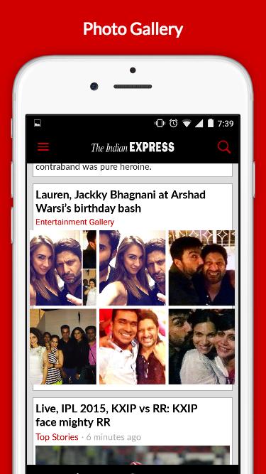 The Indian Express - screenshot