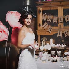 Wedding photographer Anna Ponomareva (Fotoankh). Photo of 24.09.2016