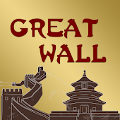 Great Wall Davenport Online Ordering