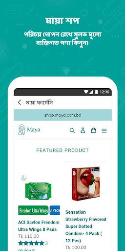 Maya - لقطات شاشة مساعد الصحة الرقمية الخاصة بك 7