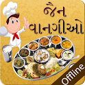 Jain Recipes in Gujarati icon