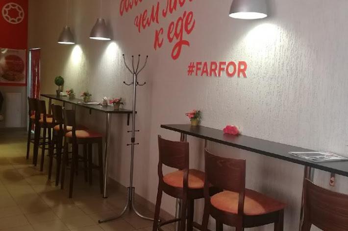 Фото №3 зала Фарфор на Коммунальной