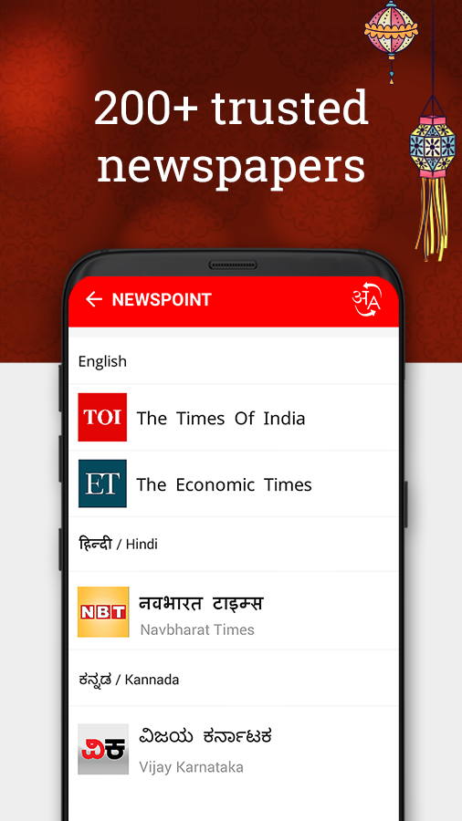 NewsPoint - India News, Latest News, Breaking News- screenshot
