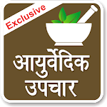Ayurvedic Treatments(Ayurveda) Icon