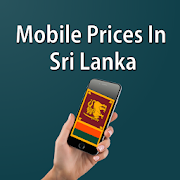 Mobile prices LK