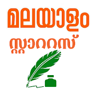 Malayalam Stats for Whatsapp