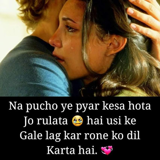 Sad Love Shayari Status Quotes Hindi Shayari Apk Download