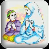 ادعية شهر رمضان اليومية 2015