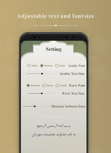Prayer : Ahd, Ayat Al-Kursi, Kumayl, Ashura for PC-Windows 7,8,10 and Mac apk screenshot 4