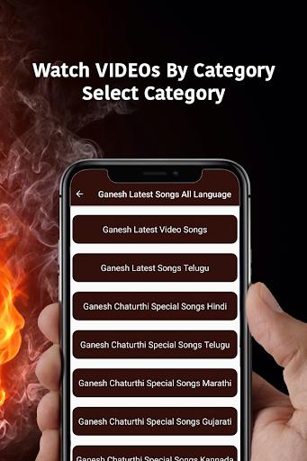 Ganesh Latest Songs All Language  screenshots 1