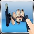 من في الصورة  لعبة مسلية download