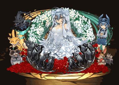 孤峰の花嫁・ゼラ