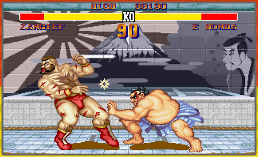 Guide For Street Fighter - náhled