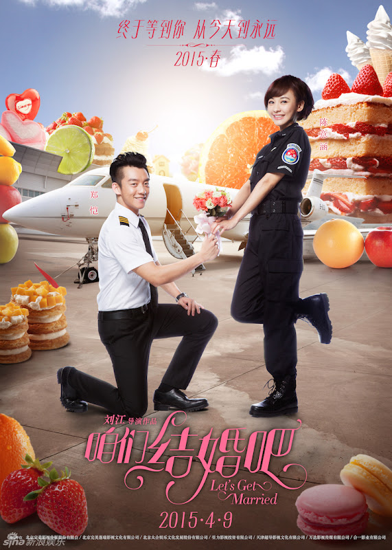 Let's Get Married China Movie