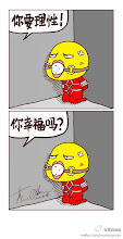 Photo: 慕容嗷嗷:你要理性