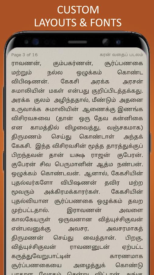 Bharathidasan Poems In Tamil Pdf Kama - Linoasheet-1897