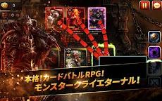 モンスタークライ エターナル (MonsterCry Eternal): カードバトルRPGのおすすめ画像2