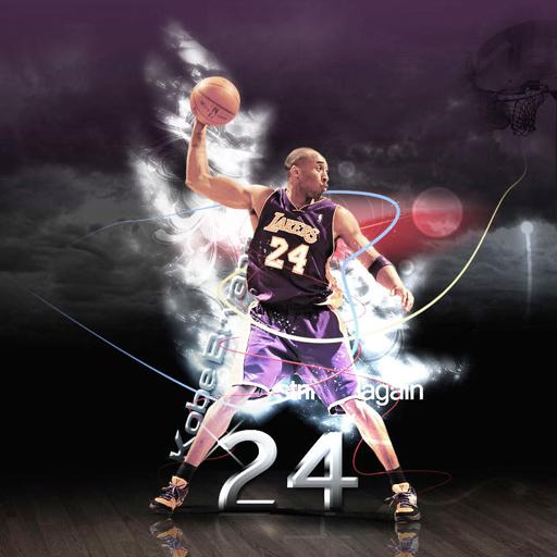 2020 The Black Mamba Wallpaper Hd Gifs Android App Download Latest