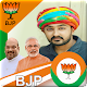 BJP Photo Frames for PC-Windows 7,8,10 and Mac