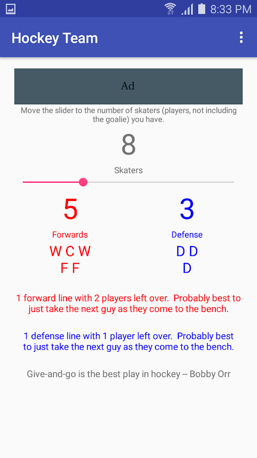 Hockey Team- screenshot