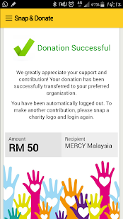 M2U Donate- screenshot thumbnail