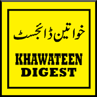 Khawateen Digest Monthly Complete Collection