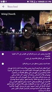 Nassif Zeytoun (official) - náhled