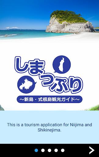 NIIJIMA SHIKINEJIMA IslandsApp 1.1.0 Windows u7528 1