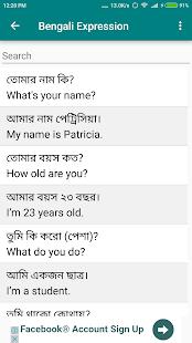 Bengali Newspaper Ekdin Online Translator