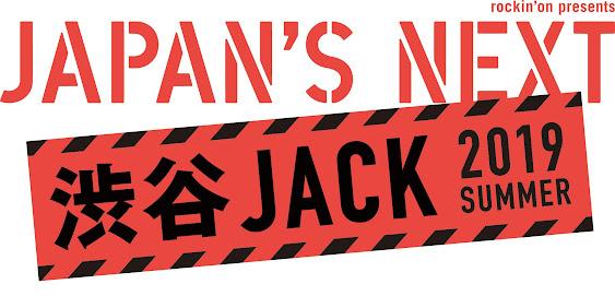 [迷迷音樂] 日本都市型音樂祭JAPAN'S NEXT
