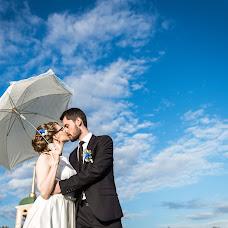 Wedding photographer Lena Drobyshevskaya (lenadrobik). Photo of 05.09.2017