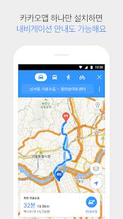 KakaoMap - Map / Navigation - náhled