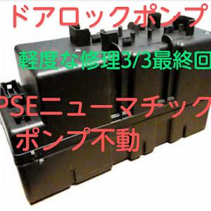 SL R230 のカスタム事例画像 さと横浜さんの2021年10月25日14:54の投稿
