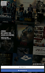 왓챠플레이 APK screenshot thumbnail 14