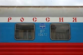 Photo: Trans-Siberian Train - Moscow, Russia