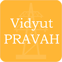 Vidyut PRAVAH - By MoP icon