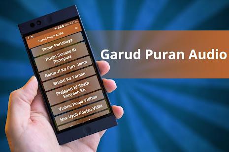 Garud puran audio apps on google play screenshot image fandeluxe Gallery