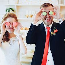 Wedding photographer Vladislav Ziynich (iphoto2016). Photo of 14.12.2016