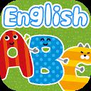 ABCアルファベット タッチで英語 - 子供向けアプリ