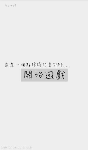 東亞日報 - donga.com[Chinese donga]