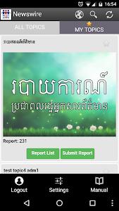 News Wire screenshot 1