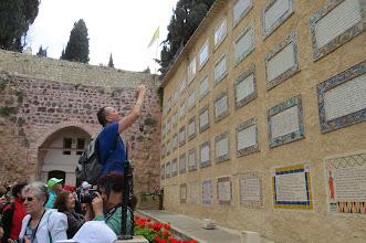 Photo: E-pregho en preghejo de la vizitado