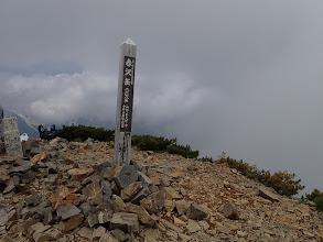 赤沢岳山頂
