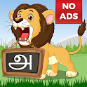 Mazhalai Tamil Alphabets For Kids icon