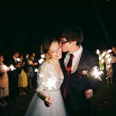 Hochzeitsfotograf Aleksandr Sukhomlin (TwoHeartsPhoto). Foto vom 04.07.2018
