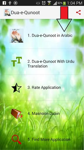 Dua-e-Qunoot
