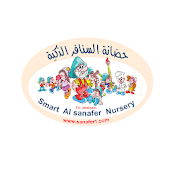 Smart AL Sanafer Nursery Group